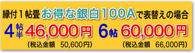 price-1.jpg